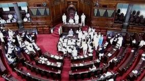 congress-loses-one-more-seat-in-rajya-sabha