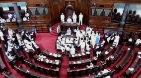 congress-loses-one-more-seat-in-rajya-sabha