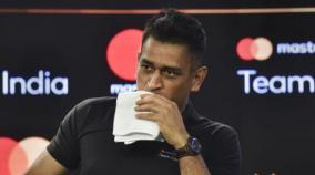 i-am-also-like-everybody-i-too-feel-angry-dhoni