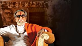 shiv-sena-and-paul-thackeray