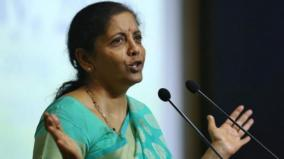 details-of-investment-in-jammu-and-kashmir-would-be-available-very-soon-sitharaman