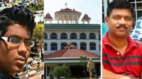 neet-scam-udit-surya-gets-conditional-bail