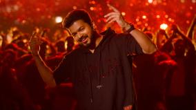 last-7-minutes-in-bigil-movie