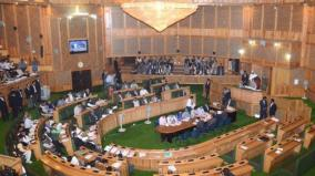 j-k-administration-orders-abolition-of-legislative-council-asks-its-staff-to-report-to-gad