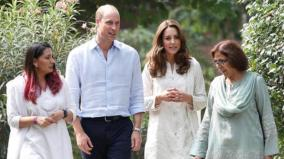 prince-william-kate-in-lahore-for-day-long-visit