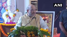 need-to-rewrite-history-from-india-s-point-of-view-amit-shah