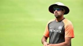 we-came-back-from-the-champions-trophy-in-england-and-went-to-sri-lanka-they-the-selectors-communicated-to-me-that-i-may-not-be-playing-ashwin