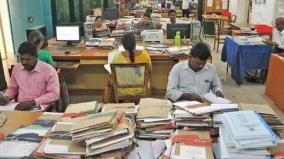 dearness-allowance-5-increase-for-tamil-nadu-government-employees-12-to-17