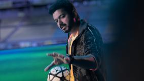 kpselvah-facebook-post-about-bigil-issue