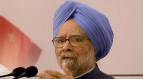 congress-doesn-t-need-certificate-of-patriotism-from-bjp-or-rss-manmohan-singh