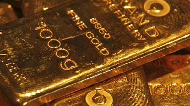 man-arrested-for-smuggling-gold