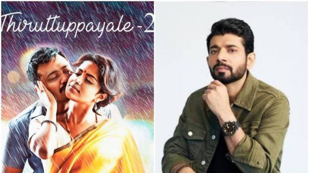 vineet-kumar-singh-in-thiruttu-payalae-2-hindi-remake