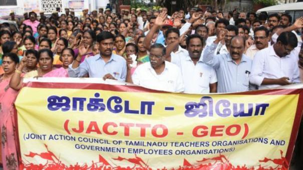 jactto-geo-agitation-effect