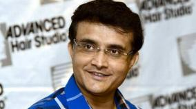 savurav-ganguly-about-cricket