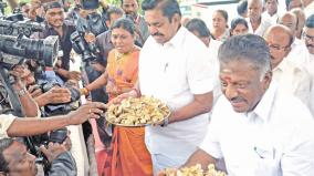 48th-year-of-the-aiadmk