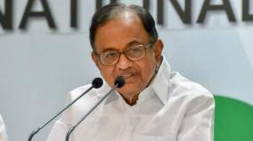 imports-exports-down-bank-credit-has-declined-chidambaram-slams-govt-over-economy