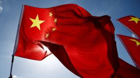 china-s-q3-gdp-growth-slows-to-6-slowest-in-27-years