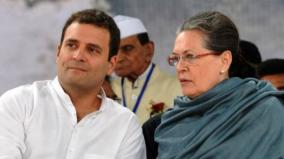 sonia-not-to-attend-mahendragarh-rally-rahul-to-address-haryana-congress