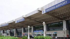 ltte-ban-enguiry-team-arrives-in-madurai