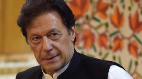pak-blacklisting-in-2020-highly-probable-terror-funding-watchdog-fatf