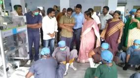 virudhunagar-anganwadi-issue-govt-official-visits