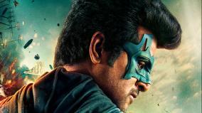 sivakarthikeyan-starring-hero-2-nd-look-released