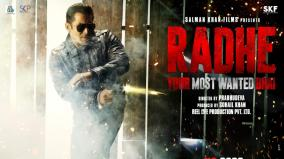 salman-khan-next-movie-titled-as-radhe