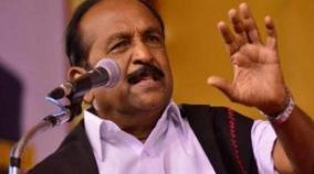 students-who-score-lower-on-the-neet-exam-let-sidhdha-ayurvedha-and-unani-study-join-vaiko-request