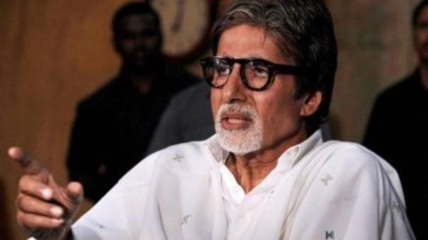 amitabh-bachchan-condemns-media