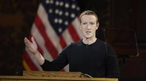 mark-zuckerberg-about-facebook