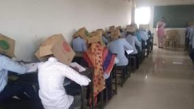 karnataka-college-s-out-of-the-box-method-to-check-copying