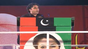bilawal-bhutto-announces-nationwide-anti-govt-protests