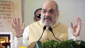 amit-shah-dares-rahul-gandhi-to-declare-congress-will-restore-article-370-in-j-k