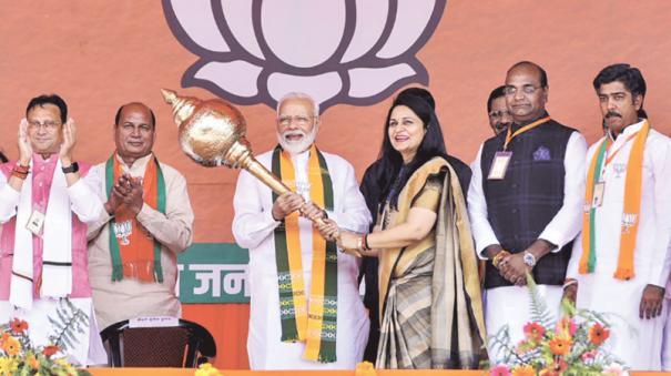 maharashtra-election