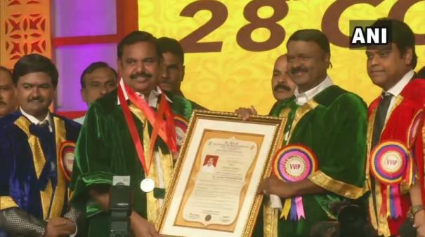 chief-minister-of-tamil-nadu-edappadi-k-palaniswami-today-received-honorary-doctorate