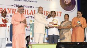 banwarilal-purohit-speech