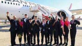 qantas-completes-longest-non-stop-new-york-sydney-flight
