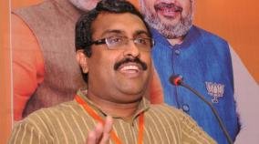 anyone-who-harms-ongoing-peace-process-in-j-k-will-be-jailed-ram-madhav