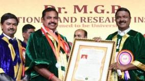 tamil-nadu-chief-minister-palaniswami-conferred-doctorate-by-deemed-varsity