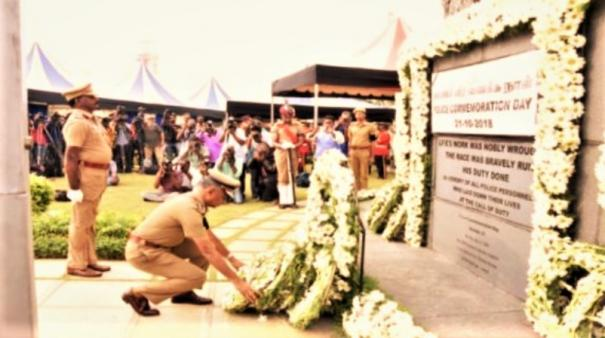 police-commemoration-day-observance-at-dgp-office-police-higher-official-homage-to-police-who-killed-in-duty