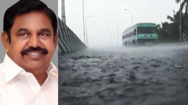 heavy-rains-in-southern-districts-cm-orders-precautionary-rulers