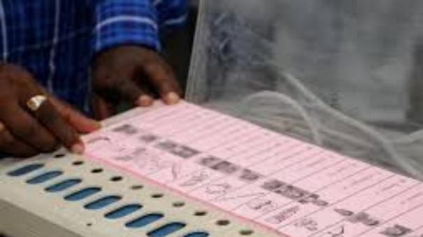 vikravandi-byelection-votes-turnout-as-of-5-pm