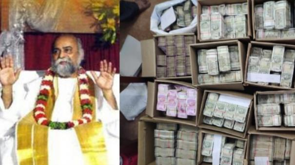 kalki-bagavan-house-companies-raid-income-tax-department-announces-receipts-gold-diamond-jewelery-and-cash-and-cash-bill-worth-rs-409-crore-seized