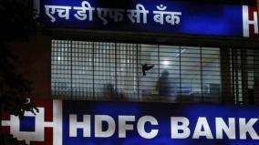 profit-of-hdfc-bank