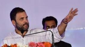 rahul-gandhi-tweets-video-of-bjp-haryana-mla-s-claim-on-evm-tampering