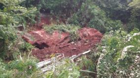 dindigul-rain-kodaikanal-periyakulam-road-damaged