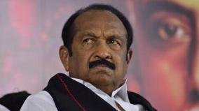 vaiko-interview-in-madurai