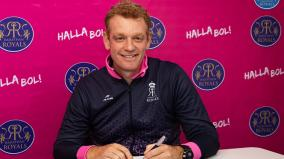 andrew-mcdonald-named-rajasthan-royals-head-coach