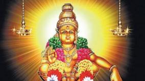 indha-vaara-natchatra-palangal