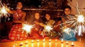 public-holiday-on-next-day-of-diwali-public-happy-about-govt-announce